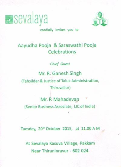 Aayudha Pooja Invitation Sevalayasevalaya