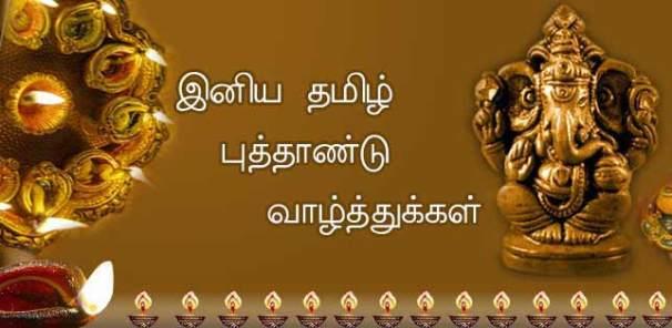 Nice Tamil New Year Celebration At Sevalaya Campus
